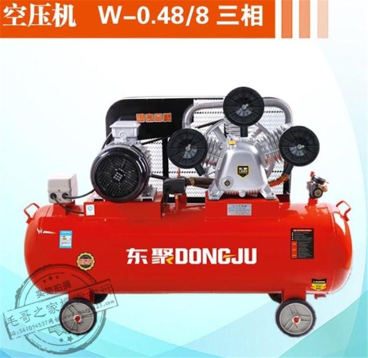 东聚0.4/8空压机(三相 铜90L 大红高光 3KW)