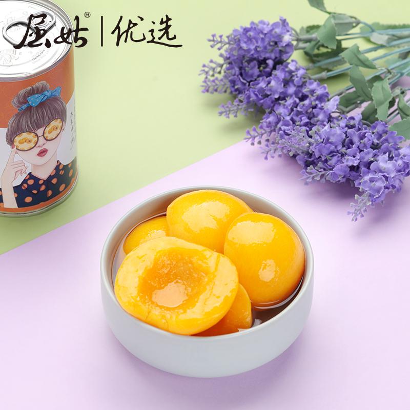 屈姑新品糖水黄桃罐头整箱4罐X425g水果罐头果捞包装升级出口