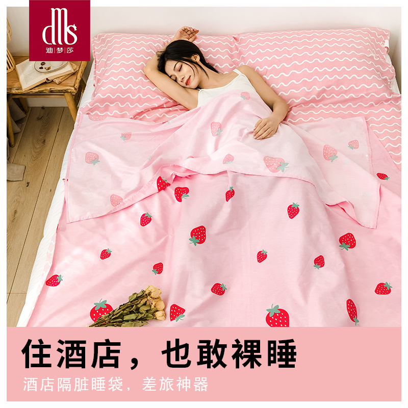 All cotton living in hotel hotel dirty sleeping bag travel bed sheet pure cotton portable lightweight double integrated tourist artifact