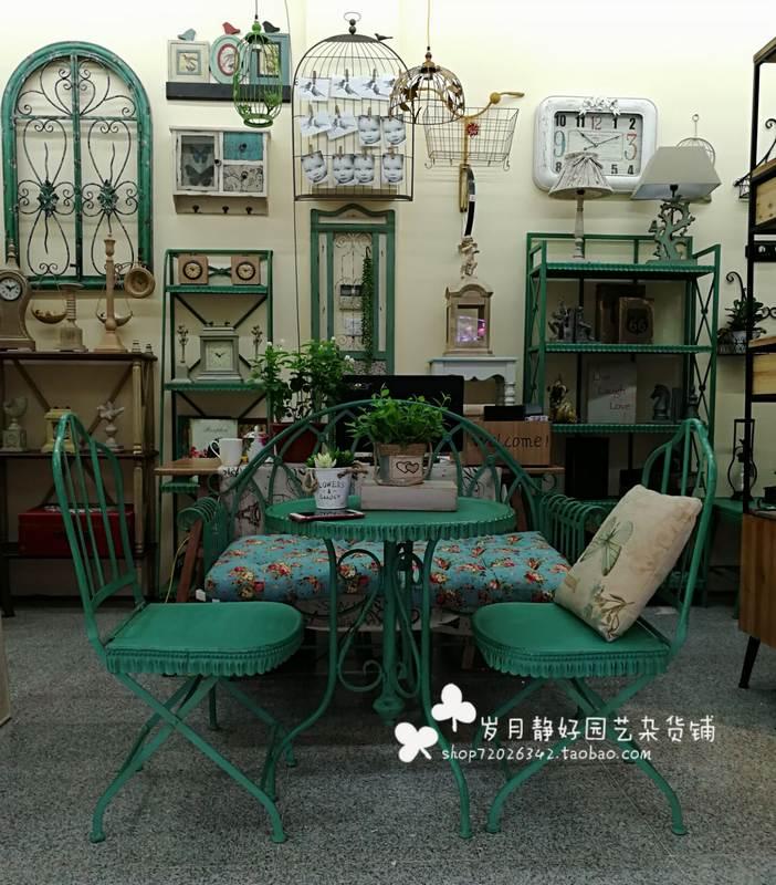 花园桌椅套装 露台休闲小家具 样板房服装店装饰摆件北欧风格做旧