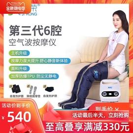 冀荣老人腿部按摩器家用全自动空气波压力揉捏按摩腿部的按摩器