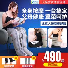Массажер для ног Цзи Жун пожилых