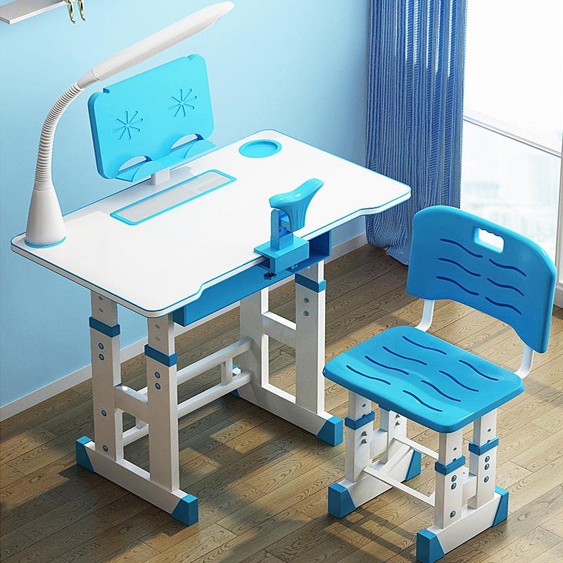 兒童書桌椅套裝小學生寫字桌可升降書桌書柜組合男女孩學習桌家用