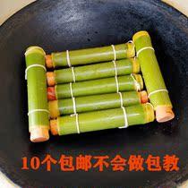 新鲜竹筒粽子筒劈开送塞子商用家用方便