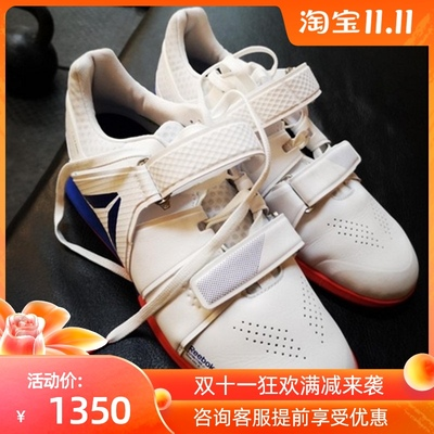 United States purchasing authentic Reebok Reebok Legacy Lifter men's fitness weightlifting squat training shoes