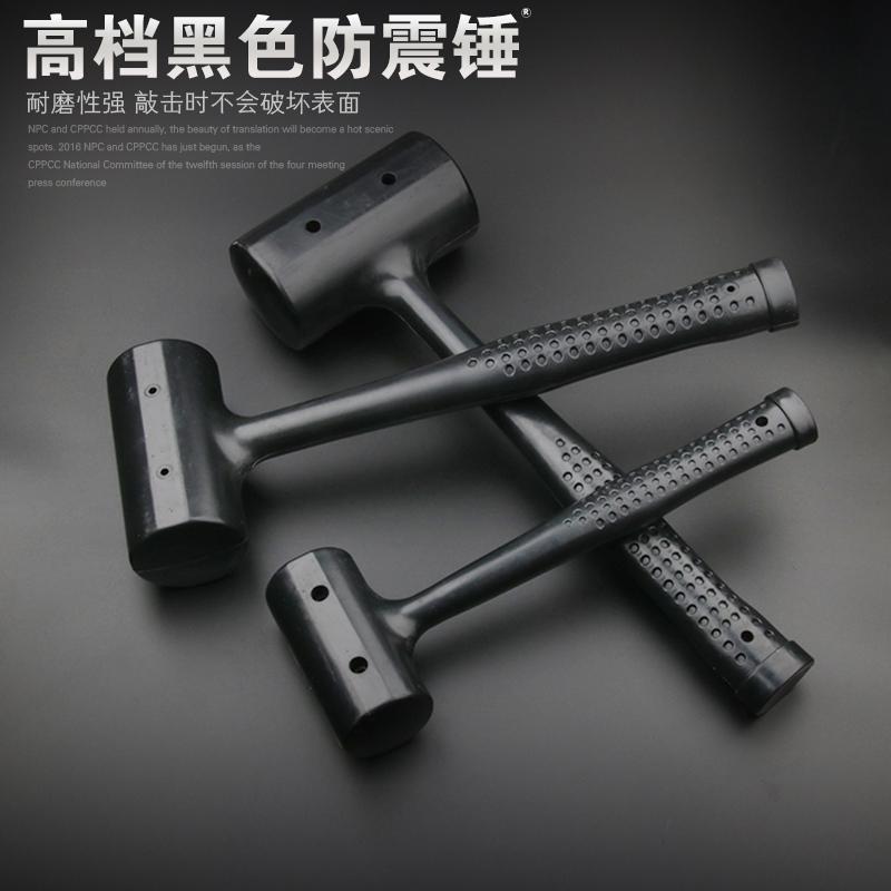 Высококачественный Прочный резиновый молот для молотка панель Плитка Мрамор установка инструмент