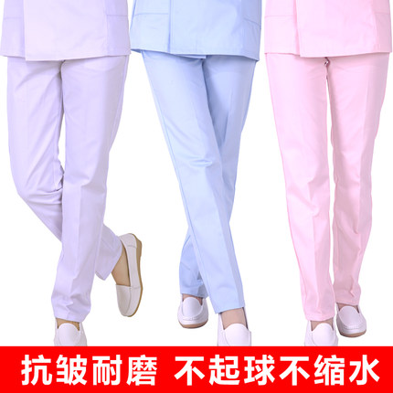 护士裤白色松紧腰工作裤子冬夏季大码护士裤子白大褂护士服包邮