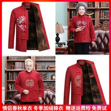 情侣唐装男中老年春秋潮牌复古中国风妈妈过年做寿加绒加厚冬棉衣