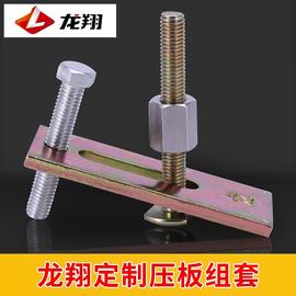 龙翔加厚加长雕刻机压板夹具 cnc数控台面夹快速螺丝固定夹板配件
