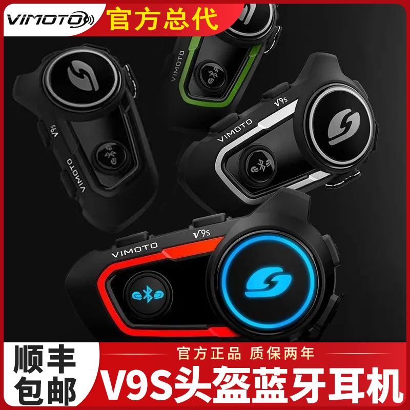 维迈通v9s蓝牙耳机对讲适用/agv/SHOEI/ls2摩托车头盔个性酷耳机