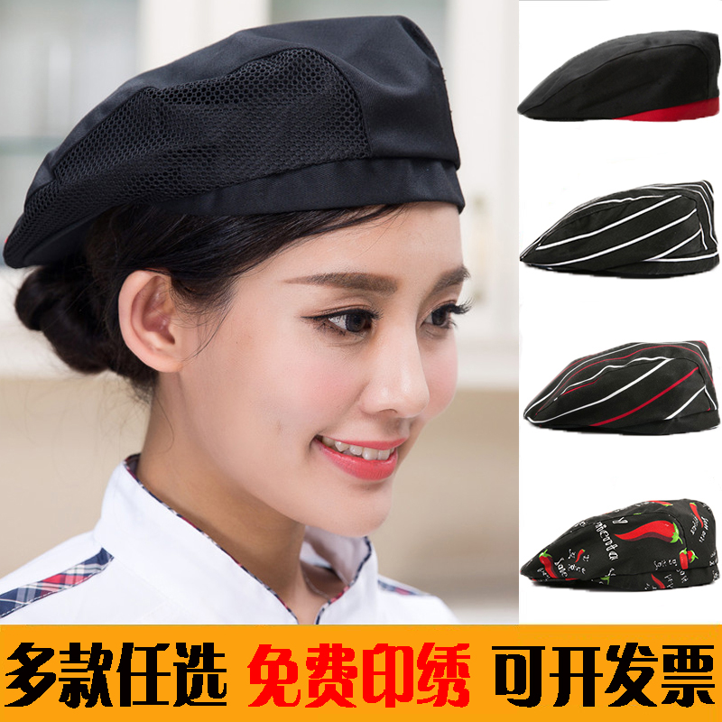 Chefs hat mens and womens summer breathable working hat baseball hat kitchen restaurant waiter Beret customized