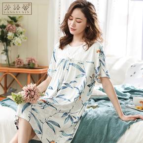 妈妈睡衣夏季长款超长莫奈尔睡裙女莫代尔短袖中年女士木代尔睡群