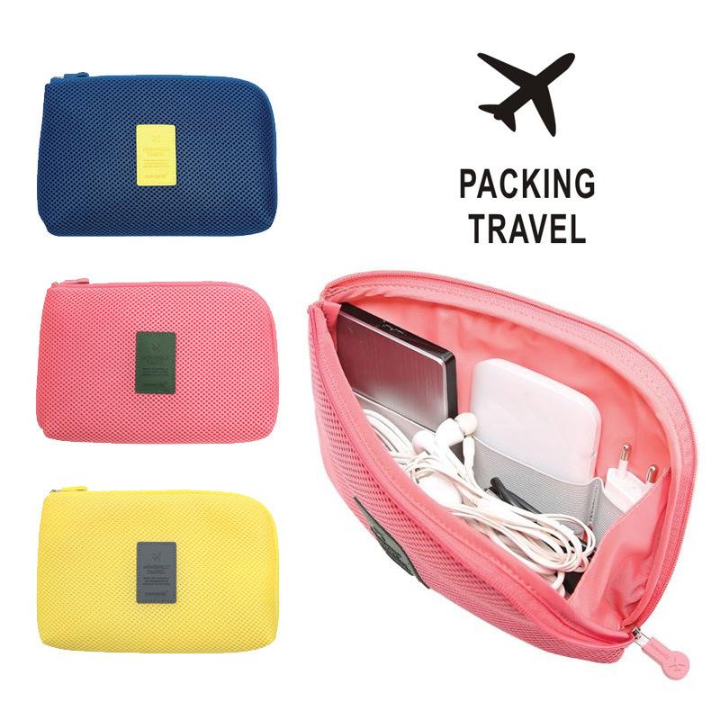 旅行防震源数据线充电器整理袋移动电源包 数码配件便携小收纳包