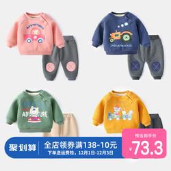 婴儿秋冬套装加绒男婴幼儿衣服保暖女宝宝冬装加厚儿童卫衣两件套