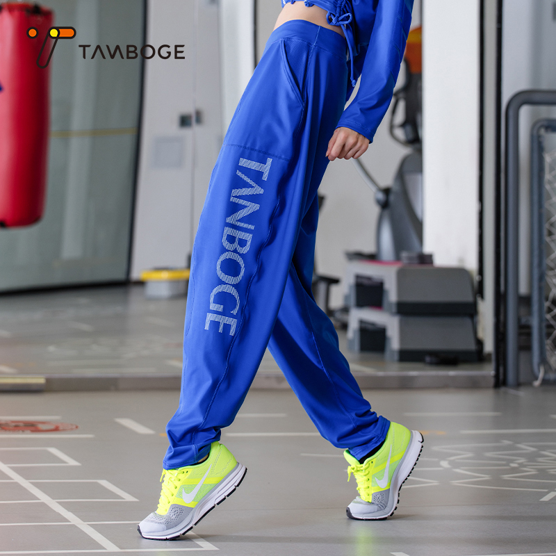 Sportswear womens loose legged high waist outer wear autumn and winter fast dry thin running student fitness leisure sports pants