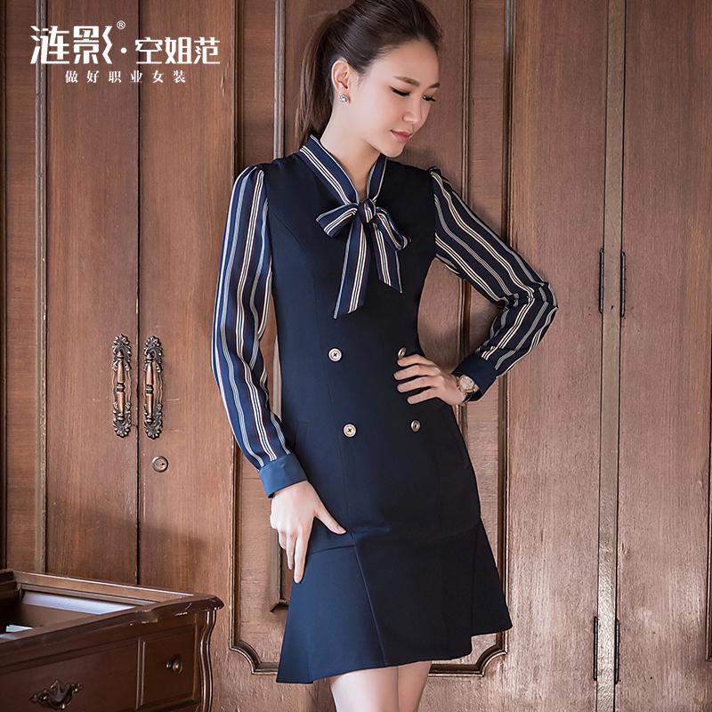 涟影春季职业装套裙长袖条纹连衣裙