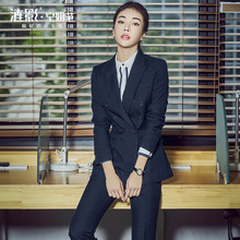 High end professional women's suit temperament goddess