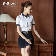职业套装女夏季白色衬衫两件套空姐服装短袖职业装职场白领工作服