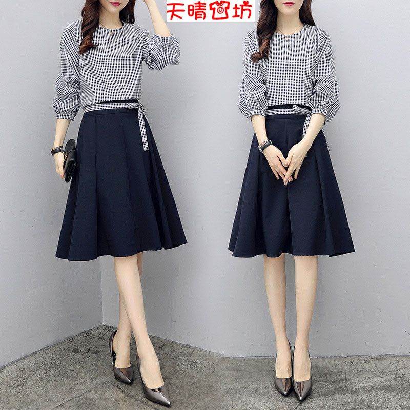 2020 new Plaid suit fashion summer upper and lower two-piece 7-sleeve skirt small fresh medium length fashion girl