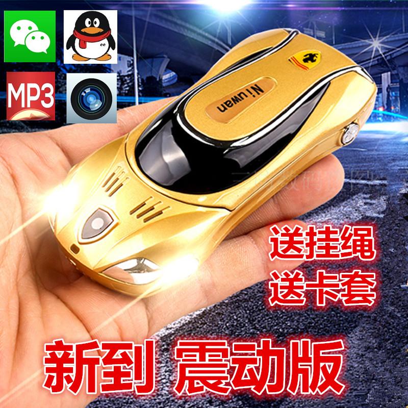 纽万卡通时尚跑车挂绳个性迷你汽车模型直板儿童手机微信QQ低辐射