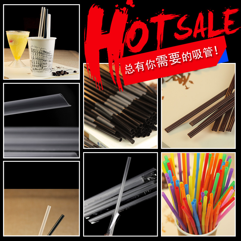Disposable milk tea coffee stirring stick fruit juice beverage packaging with pearl coarse sand ice fine art elbow straw