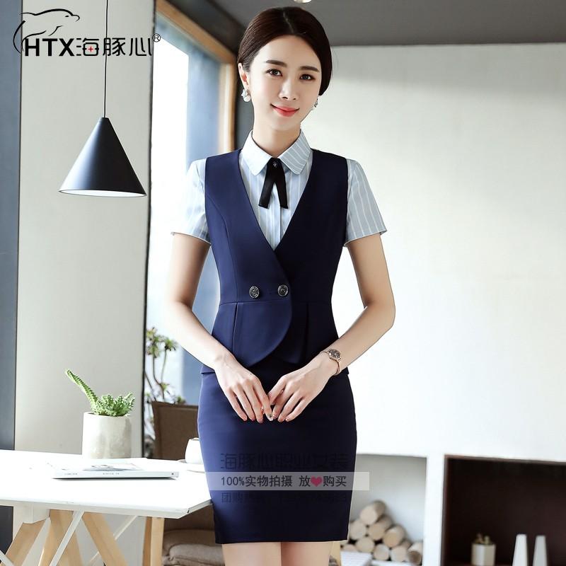 海豚心职业女装夏季新款套裙套装OL大码酒店白领工作制服商务正装