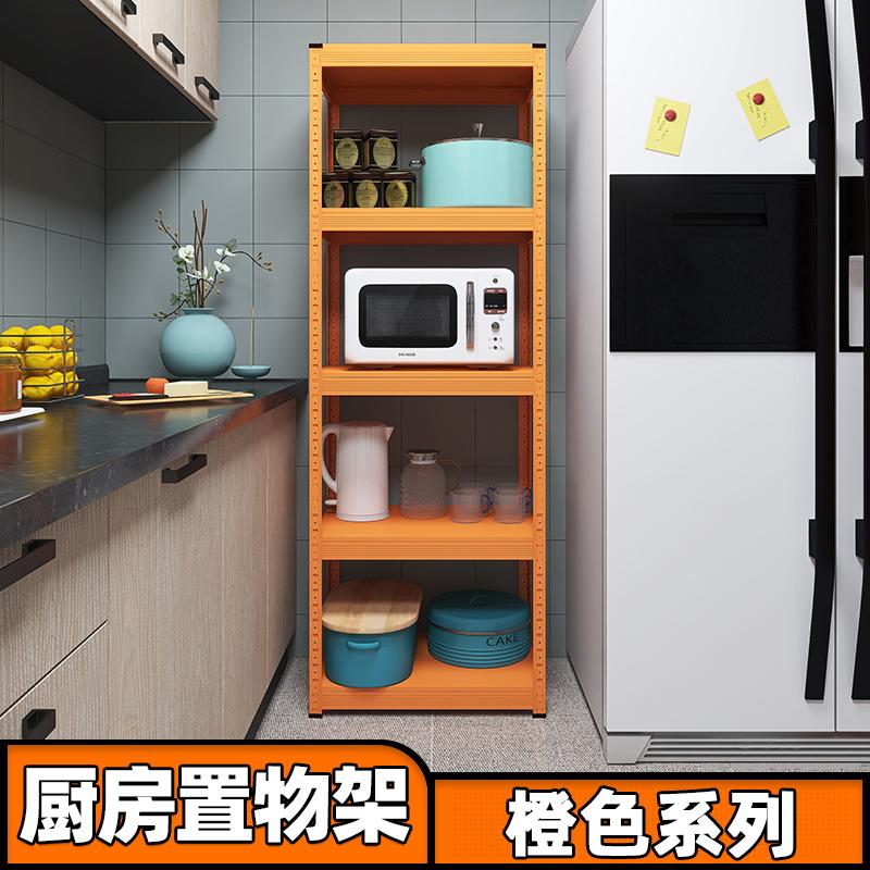 轻奢橙色厨房置物架落地式 网红ins风微波炉烤箱架子锅架放电饭煲
