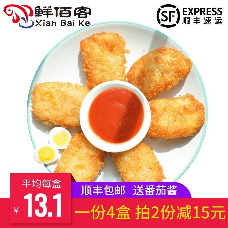 发4盒 鲜佰客香虾饼260g/盒 油炸虾仁速冻冷冻鲜虾堡虾排半成品