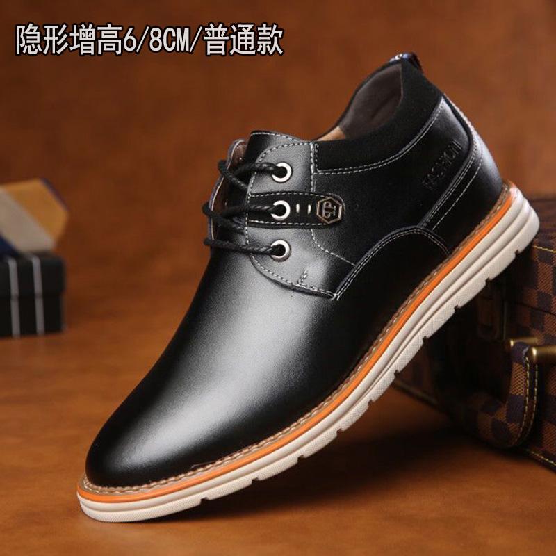 Summer heightening mens shoes 6cm Genuine Leather Mens heightening shoes mens 8cm British casual leather shoes Korean Trend