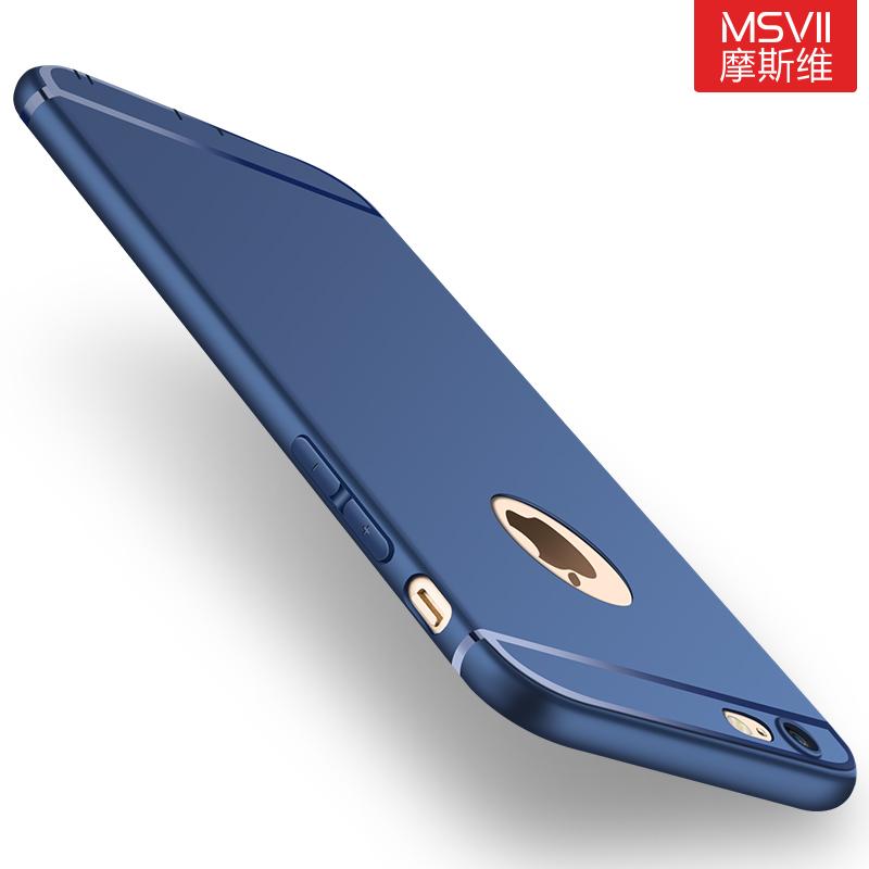 摩斯維 iPhone6手機殼 蘋果6s透明套6plus矽膠防摔軟殼潮男女款六