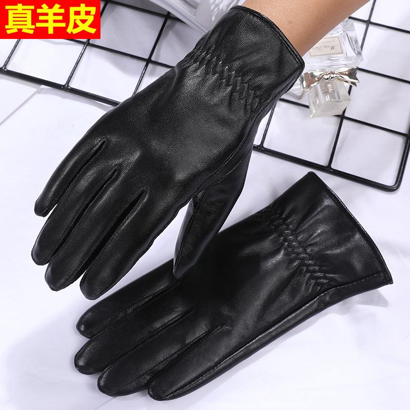 Мужские перчатки из овчины Артикул 601295175320