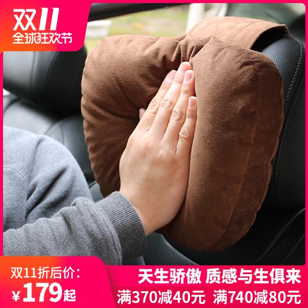 汽车头枕奔驰S级头枕迈巴赫车用靠枕宝马奥迪座椅护颈枕腰靠护颈
