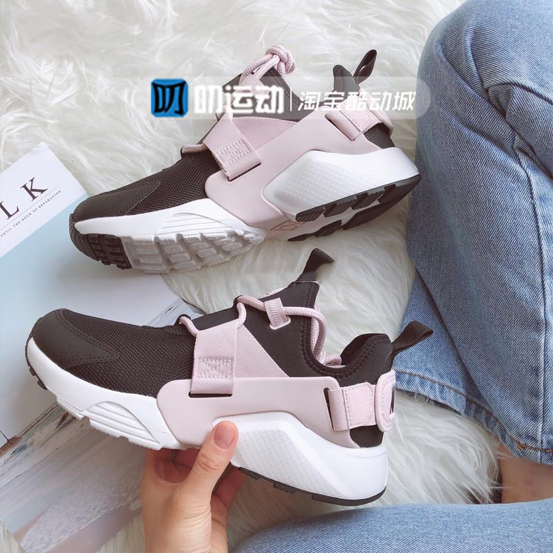Nike Air Harache City黑粉女子华莱士运动跑鞋AH6804-013包邮