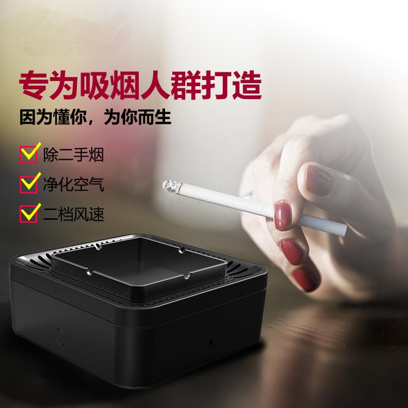 烟灰缸空气净化器简约创意高档多功能家用室内车载防二手烟神器