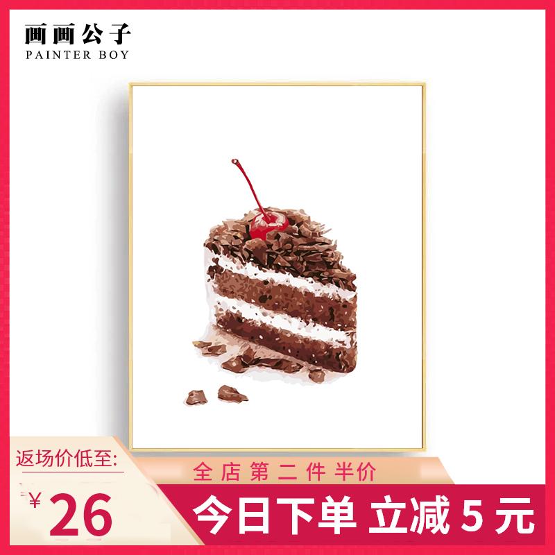 福彩3d开奘结果号码是什么 下载最新版本APP手机版
