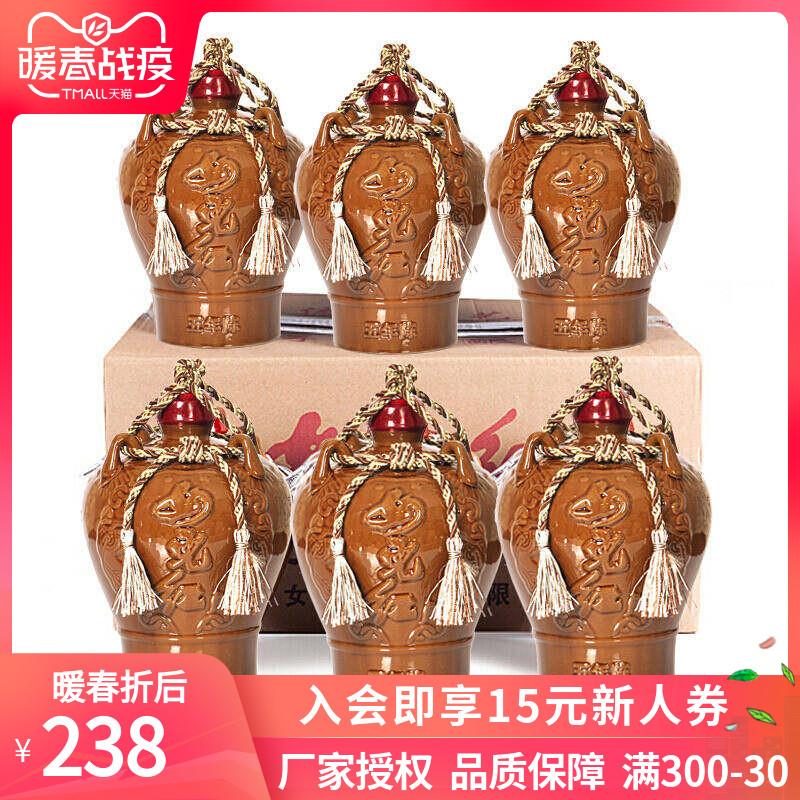 女儿红绍兴黄酒五年陈酿精品加饭1.5L*6坛整箱装半干型花雕老酒