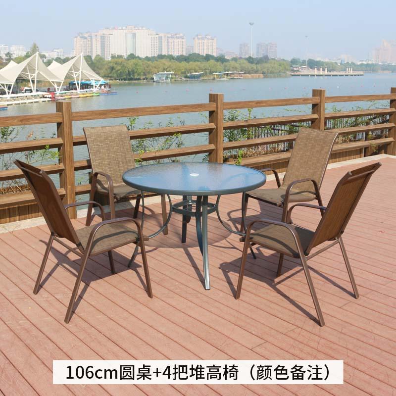 Стол со стульями Артикул 527741360464