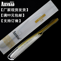 Disposable comb Scrub soft bag packaging containing comb hotel supplies hotel Disposable Supplies Wholesale