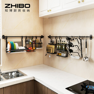 知博厨房不锈钢壁挂式挂件碗碟架