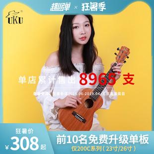 趣弹乐器uku尤克里里初学者女ukulele200c趣谈音乐儿童23寸小吉他