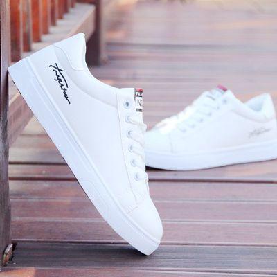 2020夏季韩版小白鞋平底白色男鞋