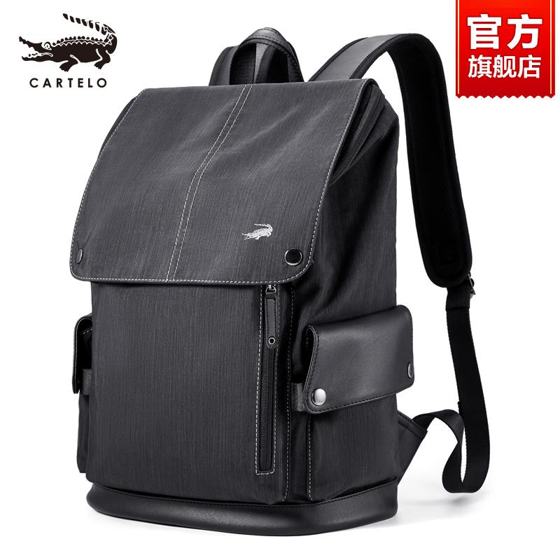 鳄鱼男士双肩包商务休闲电脑帆布背包旅游旅行包简约时尚潮流书包