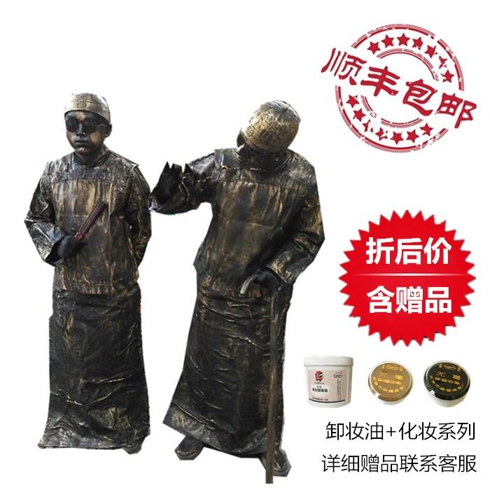 Live sculpture Street behavior art clothing props old Beijing bronze man living sculpture clothing Stock