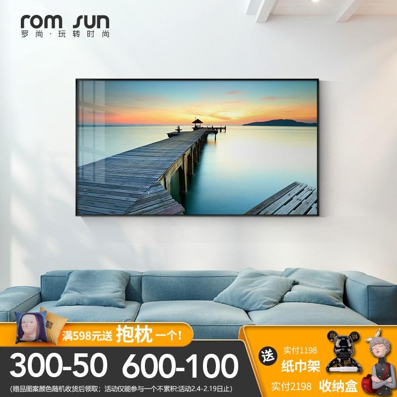 北欧浪漫海湾风景沙发客厅装饰画