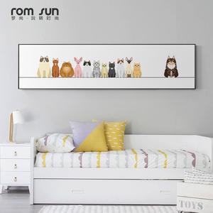 现代简约儿童房装饰画可爱宠物客厅壁画北欧ins风卧室床头挂画