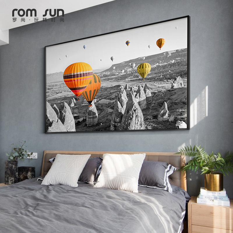 气球北欧轻奢风风景餐厅客厅装饰画