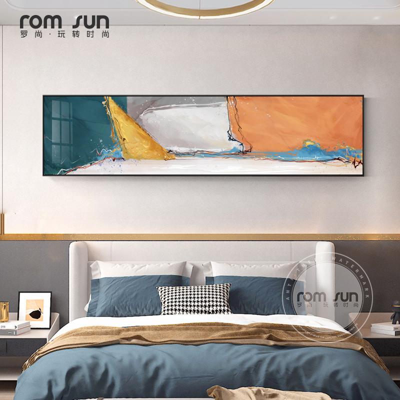 抽象轻奢卧室横幅现代简约沙发挂画