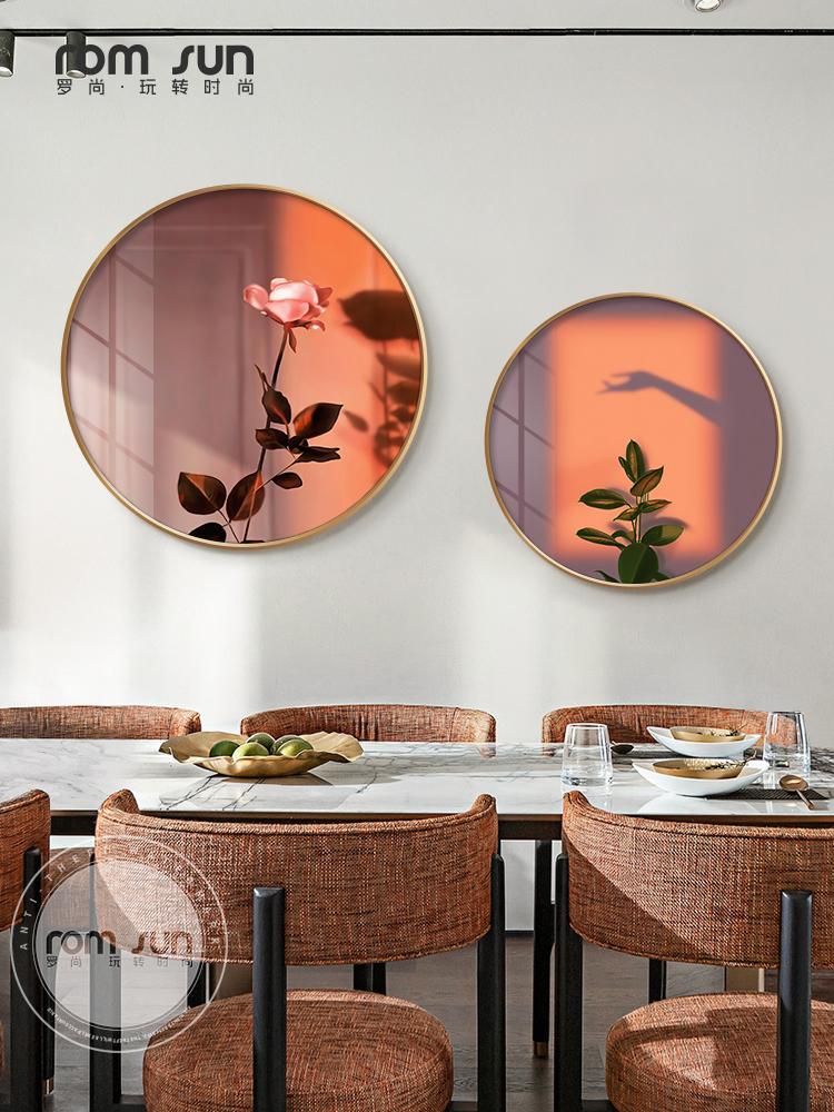 北欧简约餐厅小众圆形玄关卧室壁画