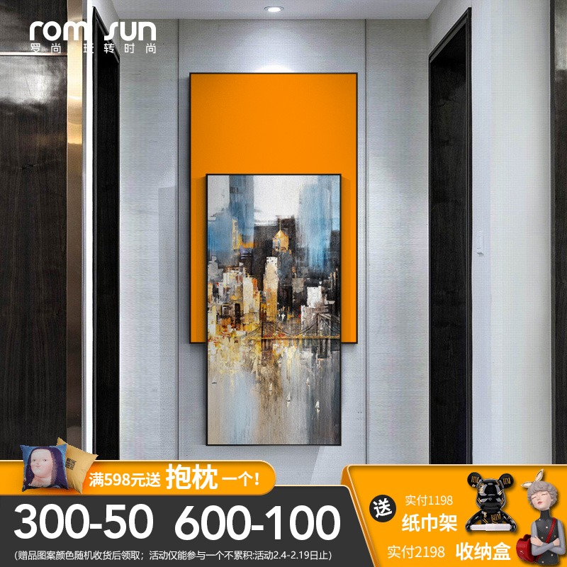 现代轻奢玄关竖版抽象简约走廊挂画