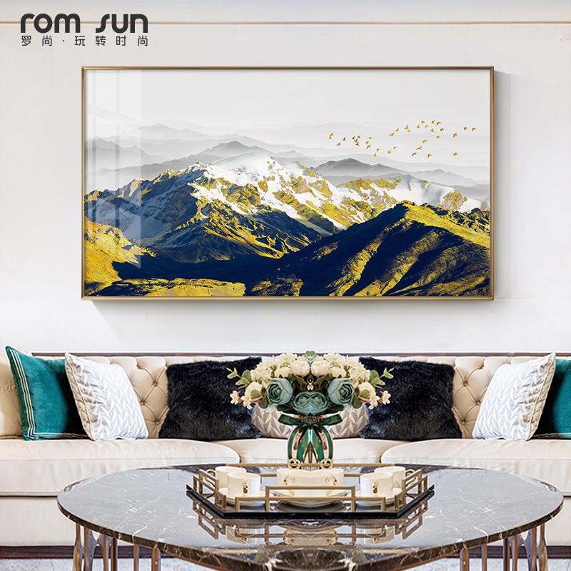 新中式大气横幅办公室客厅装饰画